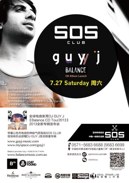 GUY J SOS China