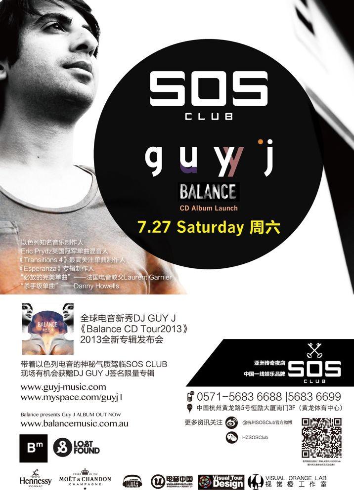 GUY J SOS China